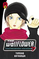 The Wallflower, Volume 7