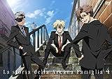 アルカナ・ファミリア 4 (初回限定版) [DVD]