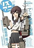 リスアニ! Vol.27 (M-ON! ANNEX 612号)