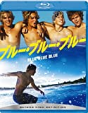 ブルー・ブルー・ブルー [Blu-ray]