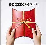 涙♪ET-KINGのジャケット