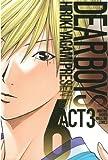 DEAR BOYS ACT 3(6) (講談社コミックス 月刊少年マガジン)