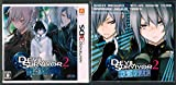 3DS デビルサバイバー2 ブレイクレコード 特典 アレンジサウンドトラックCD付