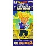 ドラゴンボールZ ワールドコレクタブルフィギュア SUPER SAIYANS [DBZSS 003.トランクス(青年)](単品)