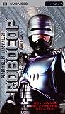 echange, troc Robocop [UMD pour PSP]