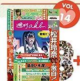 週刊AKB DVD Vol.14の画像