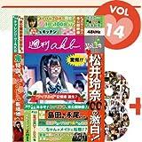 週刊AKB DVD Vol.14