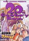 20世紀少年 第5巻 2001-04発売