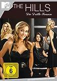 The Hills - Die dritte Season [5 DVDs]