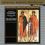 Prokofiev - Orchestral Works [Mobile Fidelity][24 KT Gold Hybrid SACD]