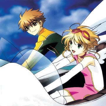 Tsubasa Chronicle: Future Soundscape V.3