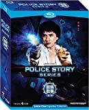 POLICE STORY TRILOGY BLU RAY Boxset (Region A) (NTSC) Jackie Chan