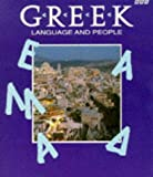 Greek Language & People (0563165758) by Hardy, David