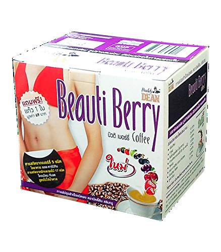 BUDDY DEAN COFFEE MIX BEAUTI BERRY 110 G. (Donut Shop Whole Bean Coffee compare prices)