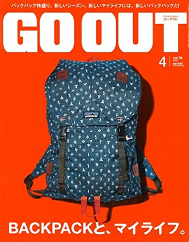 OUTDOOR STYLE GO OUT 2016年 04 月号