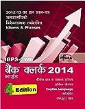 IBPS-CWE Bank Clerk 2014 Guide