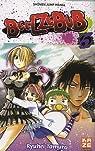 Beelzebub, tome 5 par Tamura