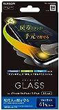 ELECOM iPhone6sPlus/6Plus ガラスフィルム 表面硬度9H  ショートカット機能付 ブルーライトカット41%カット  PM-A15LFLSCGGBL
