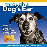 老犬用 ヒーリング ミュージック CD 「わんミュージック やすらぎのための音楽 第1集」 癒やし ストレス 病気 緩和に