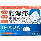 【第2類医薬品】イハダ プリスクリードD 14mL