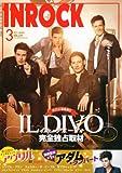 INROCK (イン・ロック) 2012年 03月号 [雑誌]