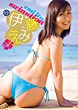 伊藤えみ SWINUTION [DVD]
