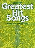 やさしいピアノソロ Greatest Hit Songs-Everything/明日の記憶- (嵐)