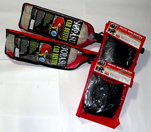 jopasu car care duster combo twin pack set of 2 available at amazon for. Black Bedroom Furniture Sets. Home Design Ideas