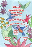 img - for Where Hummingbirds Come From Bilingual Chinese-English book / textbook / text book