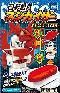 回転勇者スシカイザー 10個入 BOX(食玩)