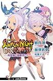 サモンナイトU:X 理想郷の殉難者たち (JUMP j BOOKS)