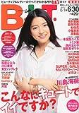 B.L.T.関東版 2012年 07月号 [雑誌]