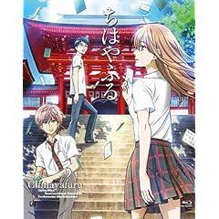 ���͂�ӂ� Vol.9 ���l��~����^ [Blu-ray]