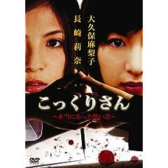 �������肳�� [DVD]