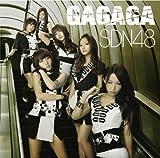 SDN48「GAGAGA」