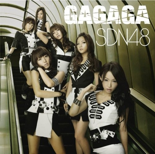 GAGAGA(TYPE A)(DVD付) [Single, CD+DVD, Maxi]