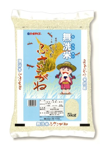 [Rice] Chiba Prefecture from myriad rice tassels beetle 5 kg as 25 annual