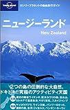 ニュージーランド (ロンリープラネットの自由旅行ガイド)(ポール・スミッツ)
