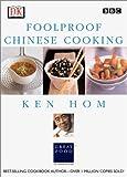 Ken Hom's Foolproof Chinese Cooking