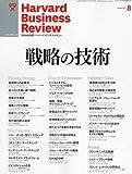 Harvard Business Review (ハーバード・ビジネス・レビュー) 2010年 08月号 [雑誌]