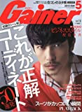 Gainer ( ゲイナー ) 2010年 05月号 [雑誌]