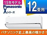 パナソニック ルームエアコン 冷房時おもに12畳用 単相100V クリスタルホワイト 《2015年モデル Xシリーズ》 CS-365CX-W
