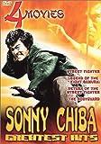 Sonny Chiva [DVD] [Region 1] [US Import] [NTSC]