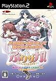 ぷりサガ! ~プリンセスを探せ~ (初回限定版:「オリジナルドラマCD」&「主題歌付きサウンドトラックCD」同梱)