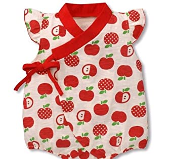 Baby Boys Baby Girls Outfit Party Romper Suit New Japanese Kimono Style Suit 9 12 18 24 Months