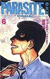 echange, troc Hitoshi Iwaaki - Parasite Kiseiju, tome 6
