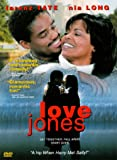 Love Jones (Widescreen/Full Screen) [Import]