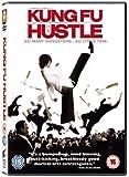 Kung Fu Hustle [DVD] [2005]