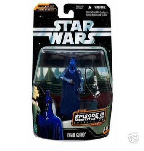 Star Wars Greatest Hits Basic Figure Episode 3 Royal Guard