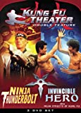 echange, troc Kung Fu Theater: Ninja Thunderbolt & Invincible [Import USA Zone 1]